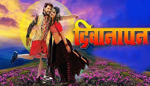 new movies 2018 bollywood download bhojpuri