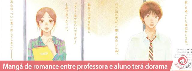 Chuugakusei Nikki, mangá de romance entre professora e aluno terá dorama