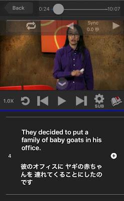 リスニングドリル動画再生画面