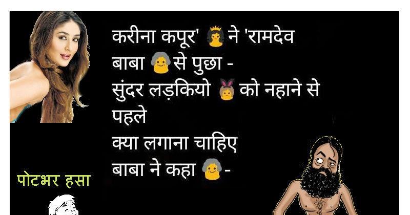 Funny Jokes Images Whatsapp