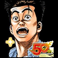 ROOKIES (J50th)