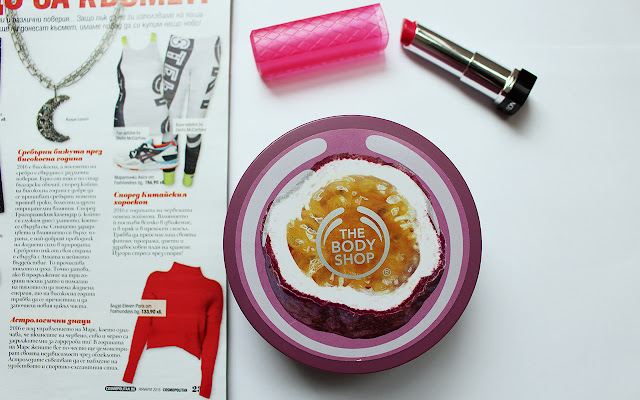 The Body shop passion fruit body butter
