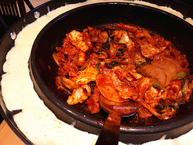 Cheese Fondue Chicken Galbi