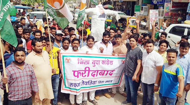 Youth Congress blasts chief minister's effigy on rising cases of rape