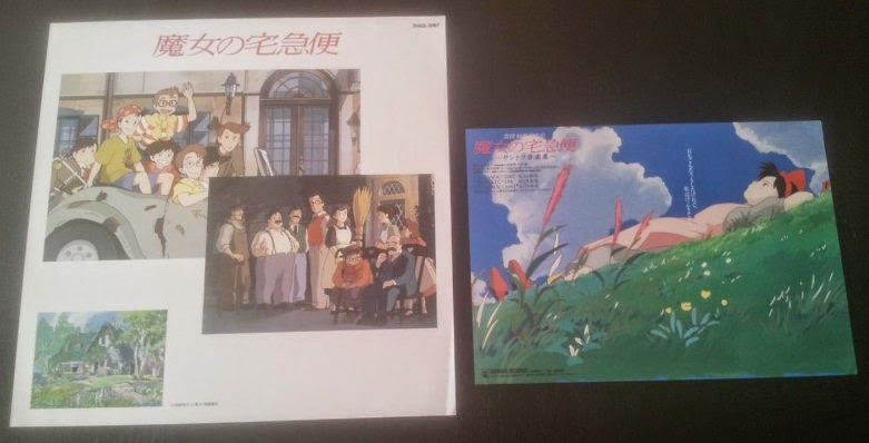 Studio Ghibli Soundtrack LP: Kiki's Delivery Service
