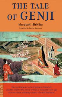 Urdu Translation of The Tale Of Genji