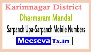 Dharmaram Mandal Sarpanch Upa-Sarpanch Mobile Numbers List Karimnagar District in Telangana State