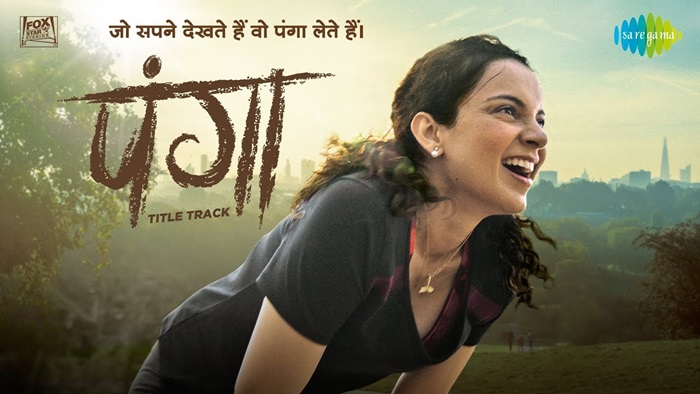 Panga Title Track Video Song Download Panga 2020 Hindi Cineclipz Com Latest Cinema News Updates Live News Channels Video Songs