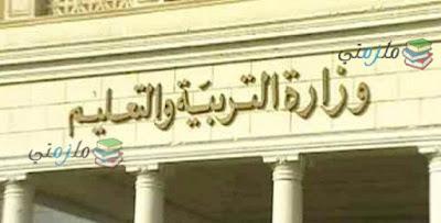 جداول امتحانات محافظة اسكندرية نصف العام 2017