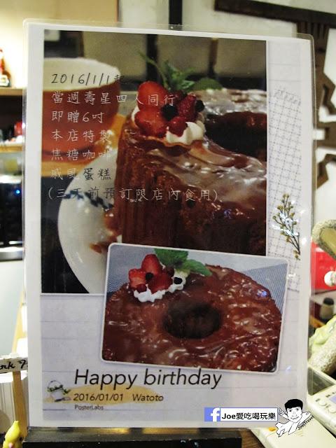 IMG 2901 - 【台中美食】瓦圖廚房 WATOTO Diner 對寵物超級友善的瓦圖廚房,不僅僅食物美味,老闆的心更是美~!!