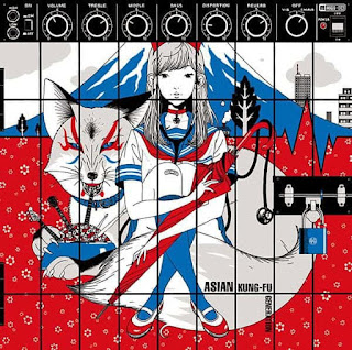 ASIAN KUNG-FU GENERATION - Blood Circulator