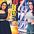 नेहा कक्कर की फैमली, बायोग्राफी, बॉयफ्रेंड, स्ट्रगल लाइफ, ऐज, और भी काफी कुछ। Neha Kakkar Latest Hindi News