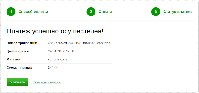 verrona.com mmgp