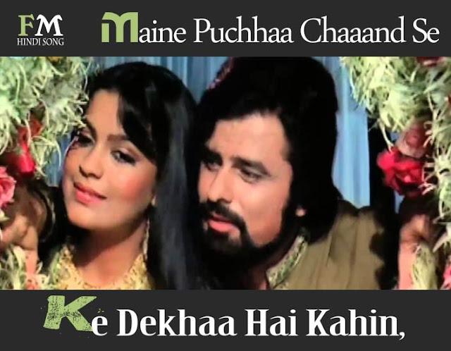 Maine-Puchhaa-Chaaand-Se-Abdullah (1980)