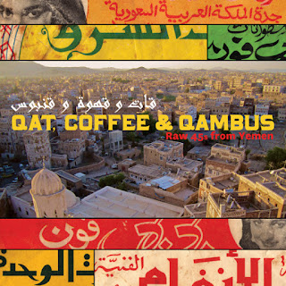 Qat, Coffee & Qambus: Raw 45s from Yemen