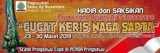 Desain Banner Pameran Keris Tosan Aji Nusantara | Paguyuban Sewu Aji Nusantara Pringsewu