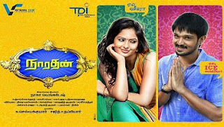 [2016] Narathan HD Tamil Full Movie Online
