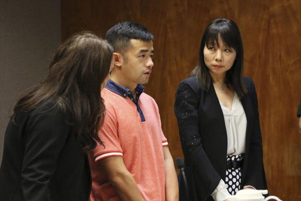 Son Sentenced for Killing, Dismembering Mom in Hawaii, School, News, Mother, Murder, Police, Arrested, Court, Life Imprisonment, Hospital, Suicide Attempt, World, Crime, Criminal Case