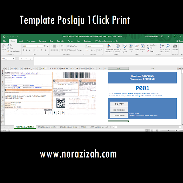 Template Poslaju 1Click Print Epson LQ310 Microsoft Excel