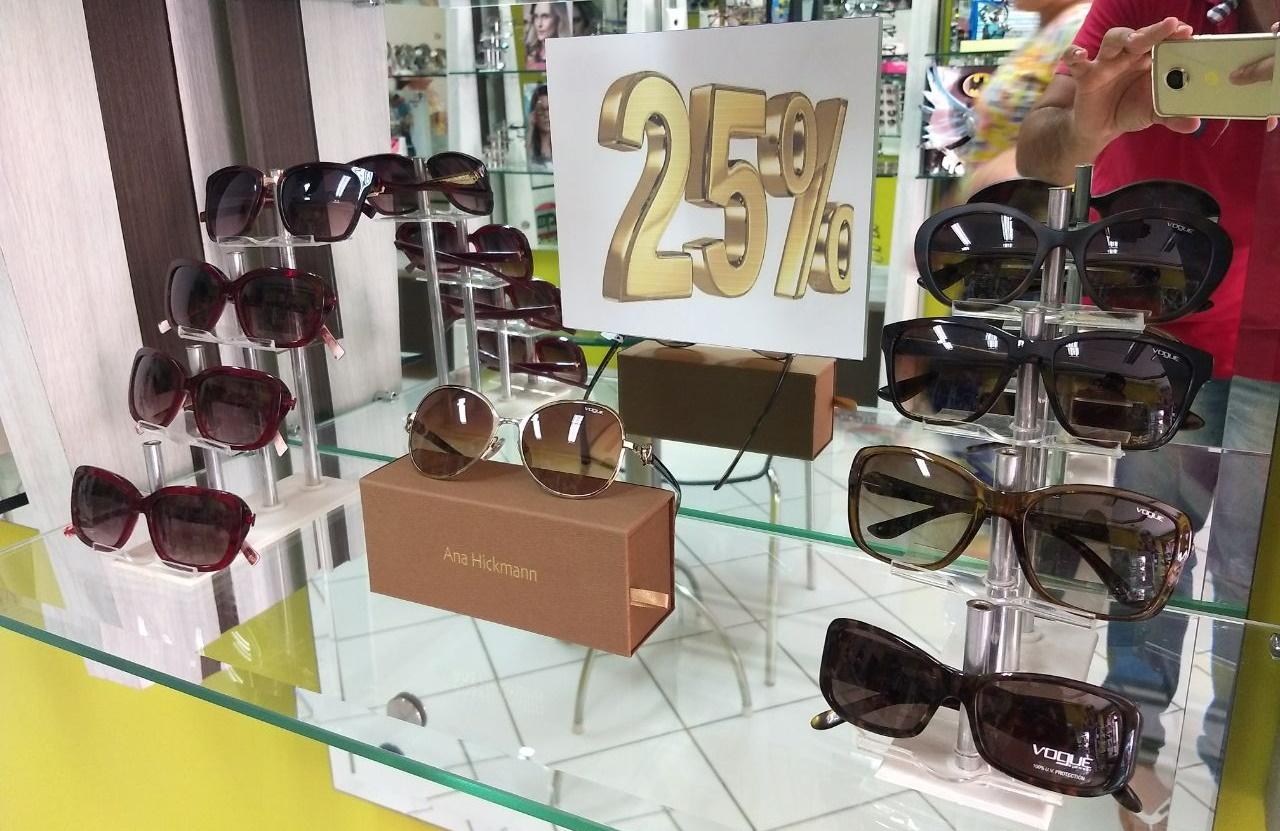 1f302b137b769 Blog do Evando Lima  PROMOÇÃO  Óculos de sol com 25% à 50% de ...