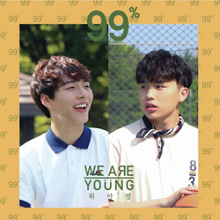 We Are Young 위아영 - 99% Lyrics with Hangul and Romanization