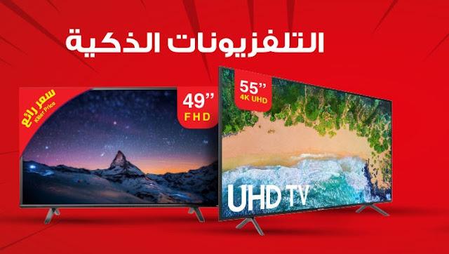 اسعار شاشات التلفزيون فى عروض مكتبة جرير 2018