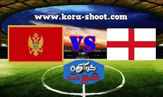 مشاهدة مباراة انجلترا والجبل الأسود بث مباشر 25-03-2019 التصفيات المؤهلة ليورو 2020