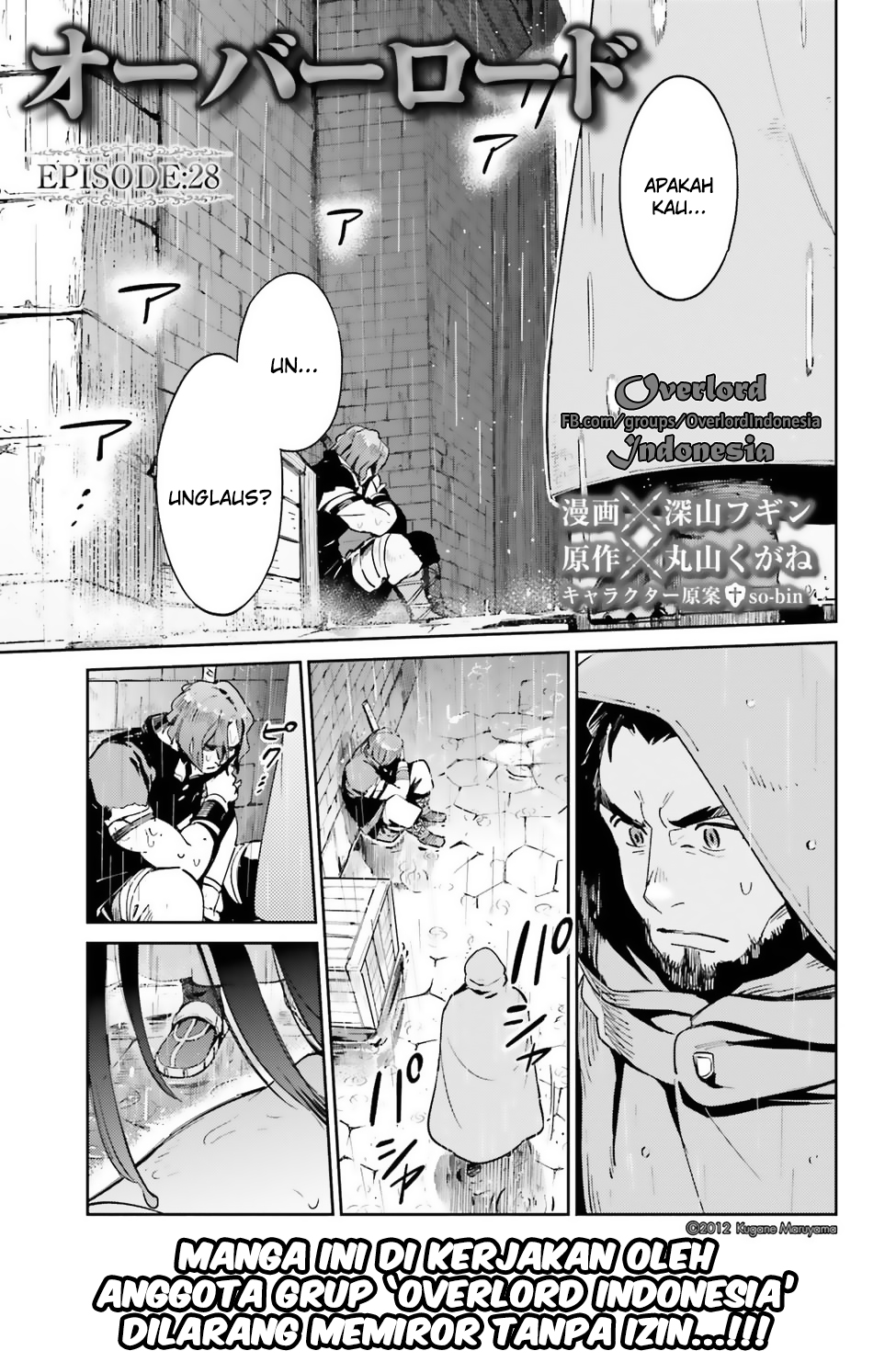 Overlord chapter 28