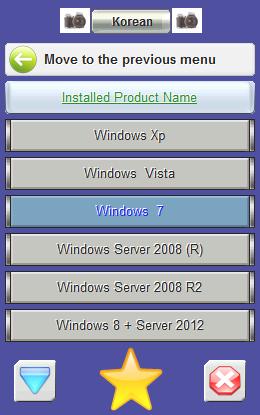 Cara Aktivasi Windows 7 Dengan Windows Loader : aktivasi, windows, dengan, loader, Aktivasi, Windows, Dengan, Loader, Extreme, Focusgenerous's