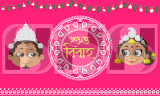Sayantan Halder Deepshikha Ray Halder