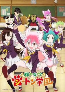 Murenase! Seton Gakuen Opening/Ending Mp3 [Complete]