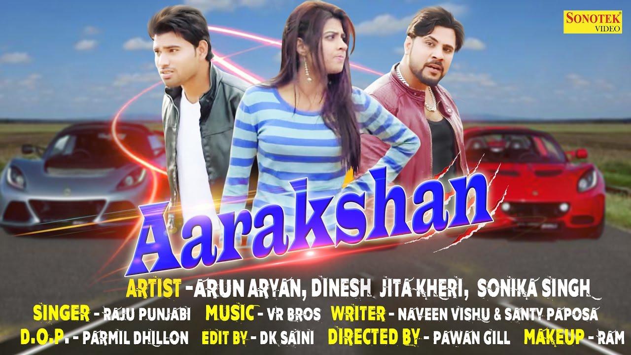 Aarakshan Mang Liya (Full Video ) Raju Punjabi | mr-haryana com