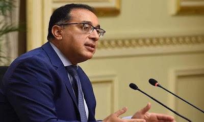 ازمة سد النهضة, رئيس الوزراء, دخول مصر, مرحلة الفقر المائى,