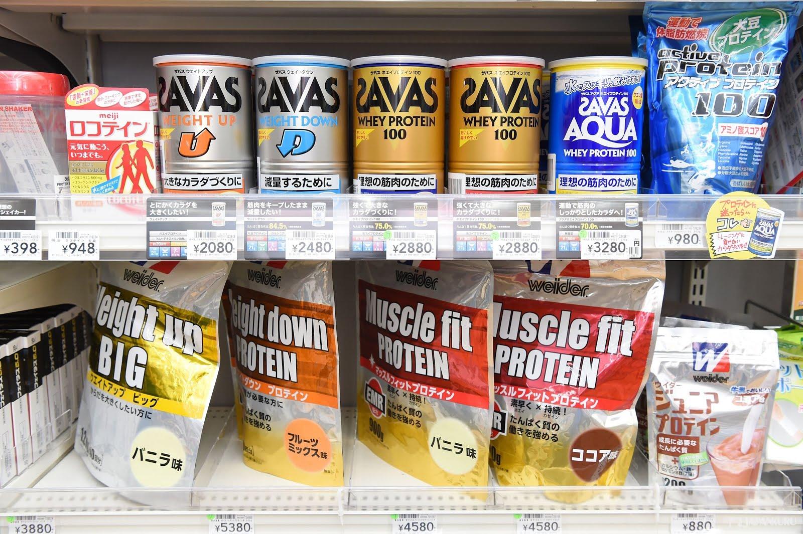 Protein powder japan
