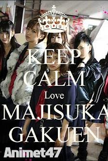 Nữ Vương Học Đường Phần 5 -Majisuka Gakuen 5 - Majisuka Gakuen Season 5 2015 Poster