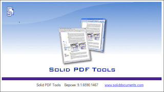 Solid PDF Tools 9.1.7212.1984 Multilingual Full Serial