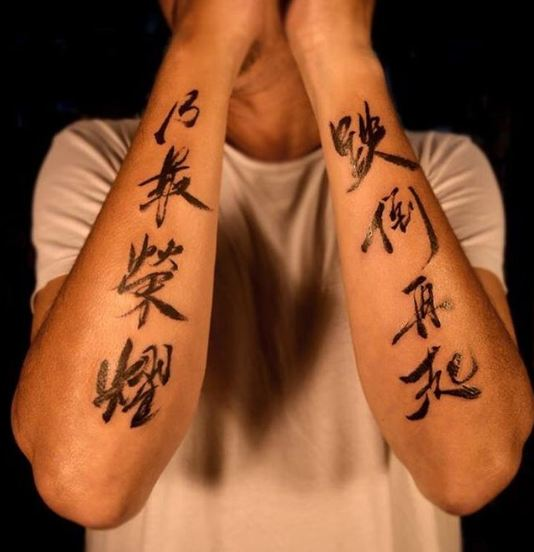 50 Interesting Chinese Tattoos Designs And Ideas (2018