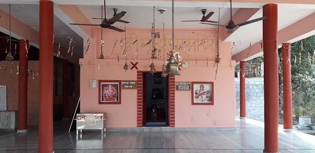 Four Siddh of Dehradun
