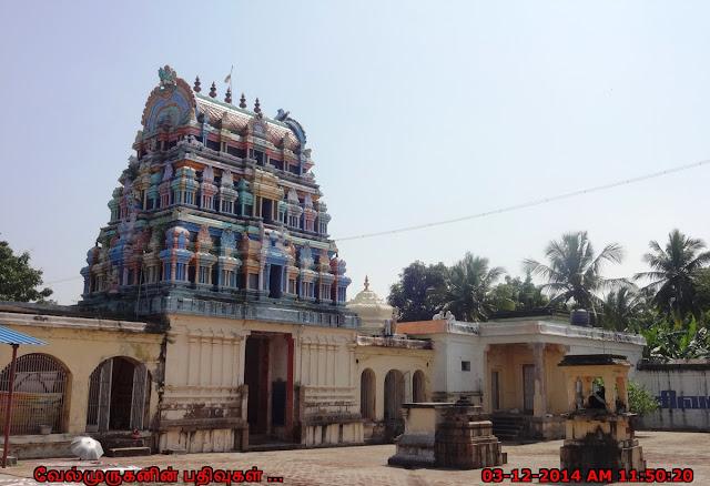 Kaviripoompattinam Siva Temple