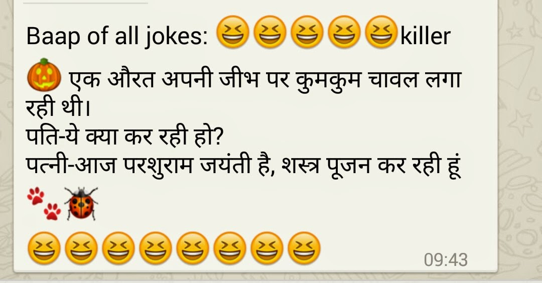 Funny message app