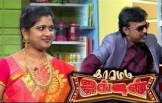 Comedy Junction Bloopers – Sun Tv
