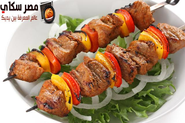 الكباب المشوى وخطوات التحضير Grilled kebabs