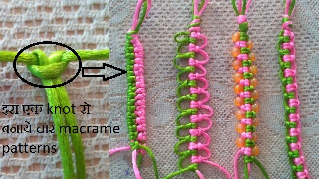 vertical larks head knot से बनाये चार macrame patterns| (make four macrame patterns with larks head knot)-Educaional power creation