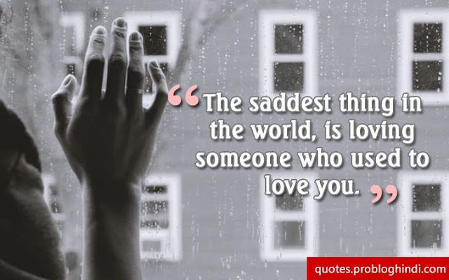 best sad quotes