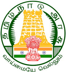 TNCWWB Office Assistant Syllabus and Previous Question Paper
