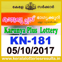 keralalotteries, kerala lottery, keralalotteryresult, kerala lottery result, kerala lottery result live, kerala lottery results, kerala lottery today, kerala lottery result today, kerala lottery results today, today kerala lottery result, kerala lottery result 5.10.2017 karunya-plus lottery kn 181, karunya plus lottery, karunya plus lottery today result, karunya plus lottery result yesterday, karunyaplus lottery kn181, karunya plus lottery 5.10.2017