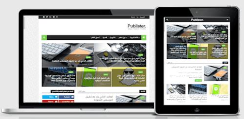 Publister قالب بريميوم متعدد الاستخدامات لمدونات بلوجر