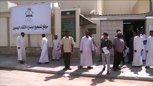 طرد اليمنيين من السعودية