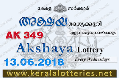 akshaya today result : 13-6-2018 Akshaya lottery ak-349, kerala lottery result 13-06-2018, akshaya lottery results, kerala lottery result today akshaya, akshaya lottery result, kerala lottery result akshaya today, kerala lottery akshaya today result, akshaya kerala lottery result, akshaya lottery ak.349 results 13-6-2018, akshaya lottery ak 349, live akshaya lottery ak-349, akshaya lottery, kerala lottery today result akshaya, akshaya lottery (ak-349) 13/06/2018, today akshaya lottery result, akshaya lottery today result, akshaya lottery results today, today kerala lottery result akshaya, kerala lottery results today akshaya 13 6 18, akshaya lottery today, today lottery result akshaya 13-6-18, akshaya lottery result today 13.6.2018, kerala lottery result live, kerala lottery bumper result, kerala lottery result yesterday, kerala lottery result today, kerala online lottery results, kerala lottery draw, kerala lottery results, kerala state lottery today, kerala lottare, kerala lottery result, lottery today, kerala lottery today draw result, kerala lottery online purchase, kerala lottery, kl result,  yesterday lottery results, lotteries results, keralalotteries, kerala lottery, keralalotteryresult, kerala lottery result, kerala lottery result live, kerala lottery today, kerala lottery result today, kerala lottery results today, today kerala lottery result, kerala lottery ticket pictures, kerala samsthana bhagyakuri