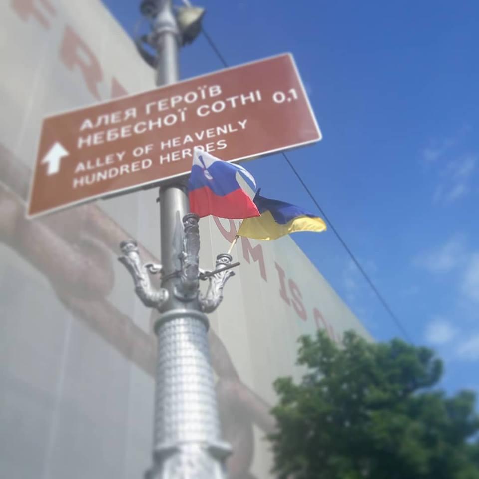 что за флаг триколор в центре Киева